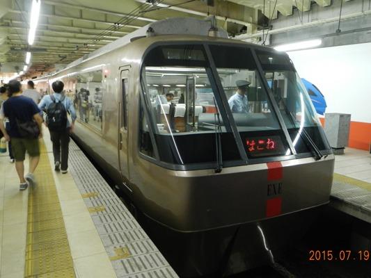 DSCN0137.JPG