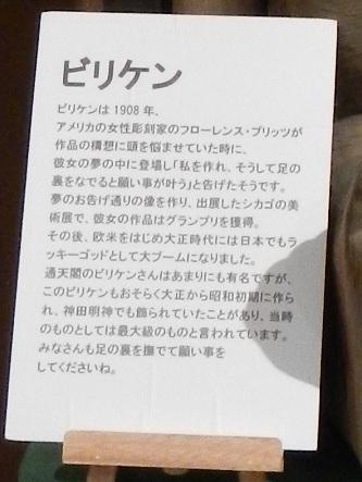 コピー ~ DSCN0156.JPG